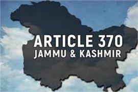 now anyone can buy land in jammu and kashmir and ladakh