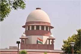 supreme court will give verdict in hathras case tomorrow