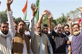 congress and pdp protest against new land law in jammu kashmir
