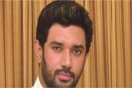 ultimately the bjp removed chirag s ljp from the rajya sabha