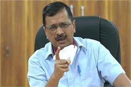 kejriwal said center should talk to farmers immediately unconditionally
