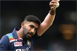 aus vs ind is jasprit bumrah phase bad time kl rahul reply