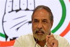 congress leader anand sharma praised pm modi know why