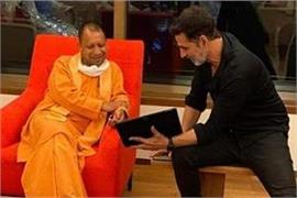 chief minister yogi meets akshay kumar in mumbai