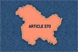 off the record joint secretary deferred article 370