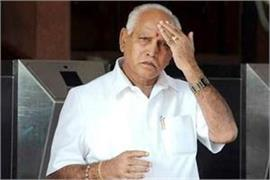 angry bjp mlas open front against yeddyurappa