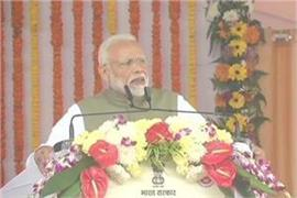 after distributing equipment to the differently abled the pm said