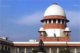 supreme court civil judge arun mishra ravindra bhat