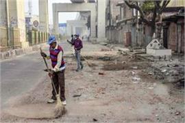 delhi violence helpline number issued to seek information about the injured