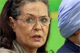 sonia gandhi convenes cwc meeting regarding the situation in delhi