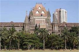 hc rejects mother s plea says it is wrong not to let child meet grandparents