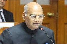president kovind will visit jammu and kashmir in march