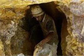 up around 3 thousand tons of gold ore recovered from two places of sonbhadra