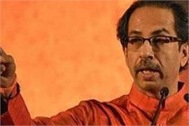 maharashtra uddhav thackeray maratha shivaji