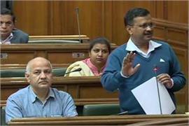 kejriwal announces 1 crore to ratan lal s family job to one member