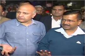 cm kejriwal visits north east delhi speaks to people keep peace