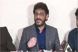 aimim leader waris pathan apologized for the statement of 15 crore
