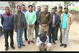maoist of bihar arrested in haryana