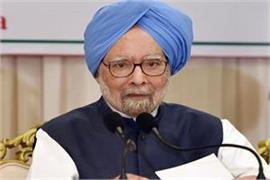 manmohan singh said nationalism and misuse of bharat mata ki jai