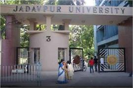 abvp secured second position in engineering faculty in jadavpur university