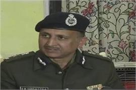 ips sn srivastava appointed as special commissioner law and order