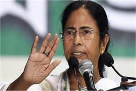 mamta expresses concern over fund cuts bjp says she is making people stupid