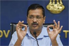 big decision of delhi government students up to eighth pass without examination