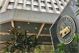 all banks will open from march 31 amid lockdown rbi issued instructions