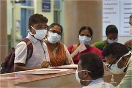 10 new clinics in maharashtra against corona