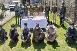 7 militants arrest in kashmir