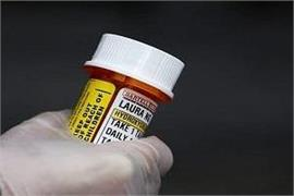 government banned export of this medicine