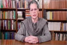 sonia gandhi to talk to all state presidents through vc on april 11