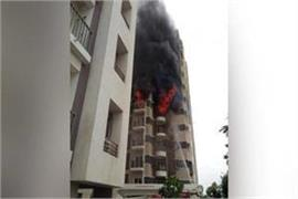 ahmedabad fire in building youth dies in fourth floor
