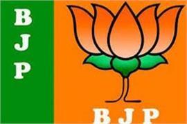 bjp issued three line whip for rajya sabha mps