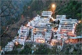 now get vaishno devi s prasad sitting at home