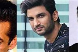sushant case salman karna johar and 8 other stars ordered to appear in court