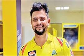 cricketer suresh raina will open academy in jk