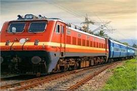 from today 10 pairs of clone trains will run from bihar