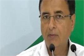 congress narendra modi randeep surjewala narendra modi