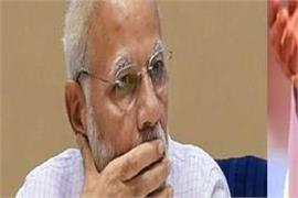pm modi expresses grief over the death of balasubramanian