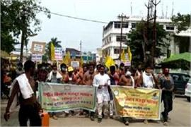 fir against two farmers for opposing agriculture bill