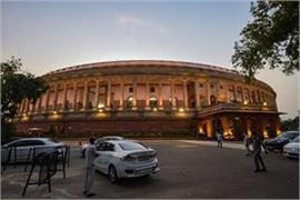 the monsoon session of parliament may end tomorrow