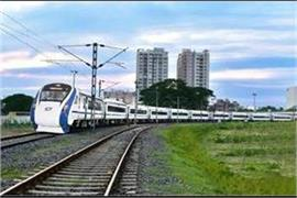 railways issue tenders for 44 vande bharat trains chinese companies dropped out