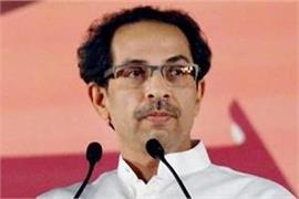 shiv sena announces assembly elections in west bengal