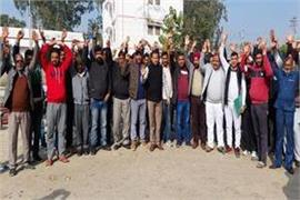 protest against mining department memorandum submitted to sdm