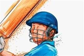 cricket trial for regional coaching center from 21 to 24