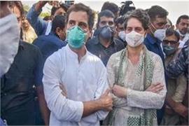 rahul priyanka gandhi targeted modi government