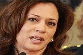 kamala harris will give a message of solidarity towards indians