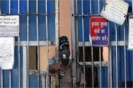 maharashtra 133 prisoners in osmanabad jail infected with corona