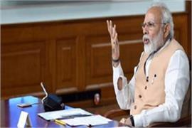 mps will be deducted 30 salary for 1 year cabinet approves revised ordinance